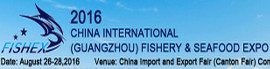 China International (Guangzhou) Fishery & Seafood Expo 2016 (FISHEX GUANGZHOU 2016)